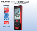 d810touch����