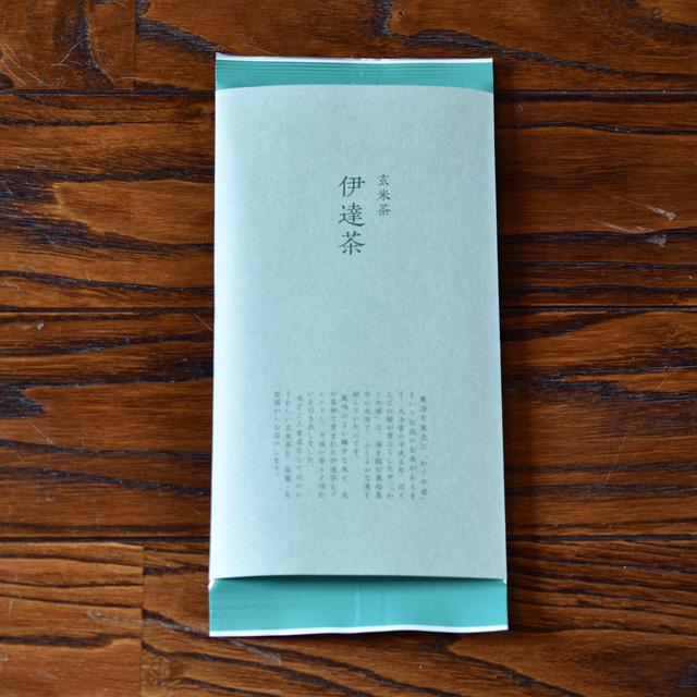 伊達茶 玄米茶 パッケージ