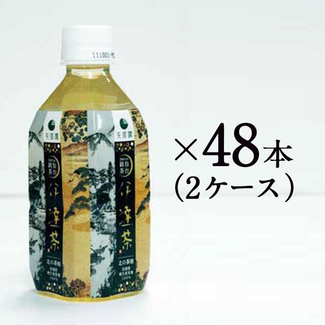 伊達茶2ケース(24本入り×2)