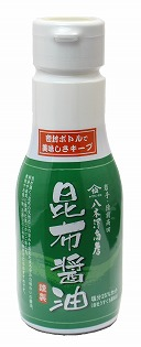 昆布醤油 200ml (ハクリボトル)