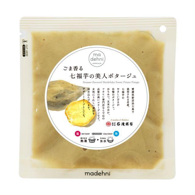 ごま香る七福芋の美人ポタージュ パッケージ