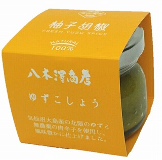 柚子胡椒パッケージ
