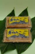 飛び魚すり身(400g×8ヶ)