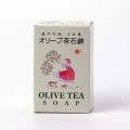 オリーブ茶石鹸 120g