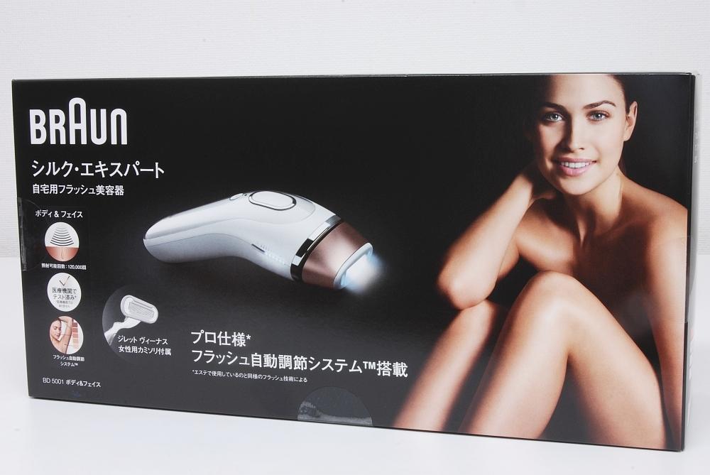 ブラウン シルク・エキスパート 光美容器 BD5001【新品】