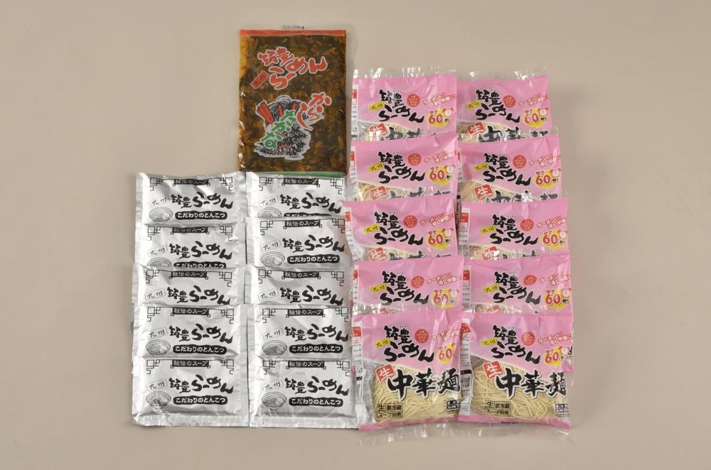 高菜生ラーメン10食セット