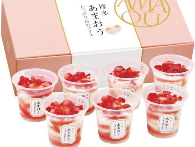 たっぷり苺のアイス