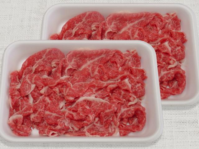 国産牛切り落とし1kg