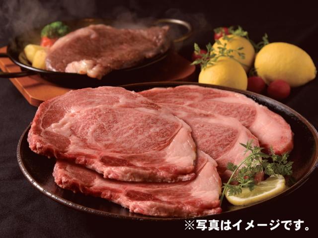 宮崎牛ロースステーキ600gセット(150g×4枚)