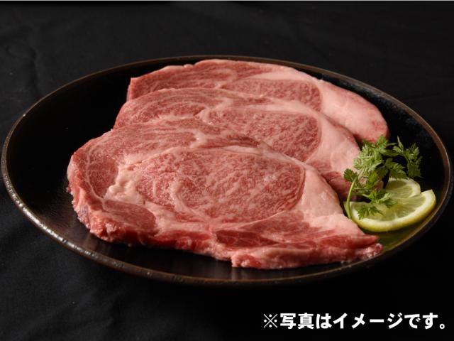 宮崎牛ロースステーキ450gセット(150g×3枚)
