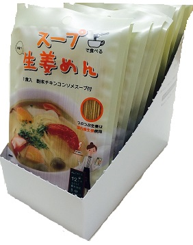 【NSG-02x12】スープ生姜めん 12袋入