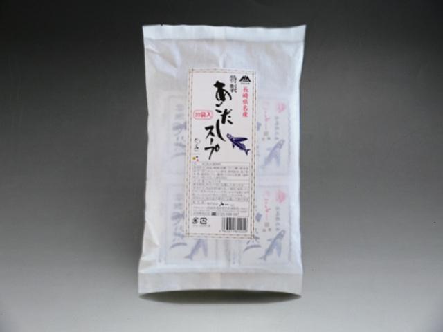 【MA-10】粉末特製あごだしスープの素 20袋入