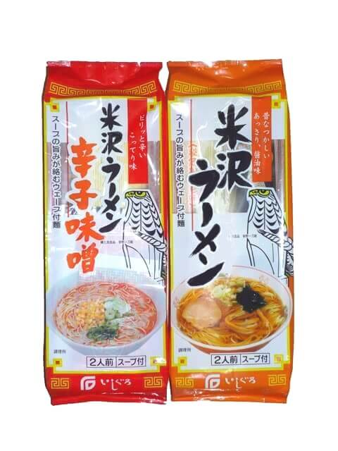 米沢ラーメンお試しセット醤油味と辛子味噌味 2種各1袋【送料・税込み】