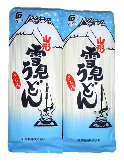 ざる用雪見うどん お試しセット 250g×2袋【送料・税込み】