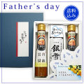 ≪父の日≫雲丹醤油と宇部蒲鉾セットC