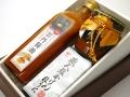 雲丹醤油C