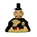 鎌倉右大臣