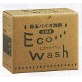 洗濯用エコウォッシュ 1kg