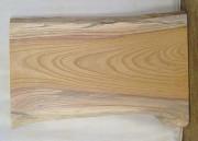 【木の看板 無垢一枚板】 山成林業 小型無垢一枚板 KD−288ケヤキ 木の看板に最適