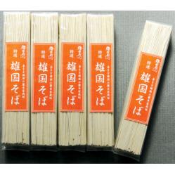 雄国そば 乾麺 200g×5束(10人前)