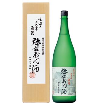 伝家のカスモチ原酒 弥右衛門酒