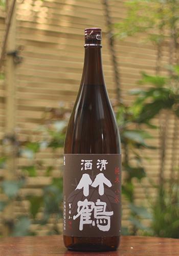 竹鶴 純米 八反 25BY
