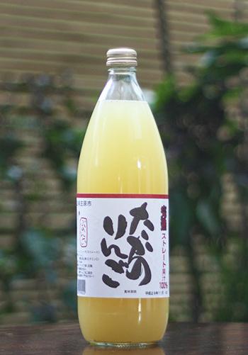 高野りんごジュース