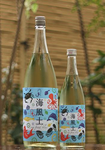 富久長 seafood blue