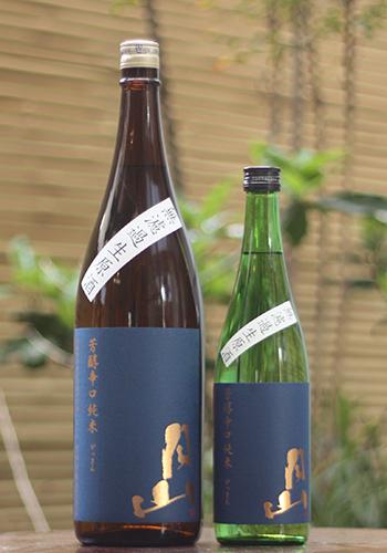 月山 芳醇辛口純米 生原酒