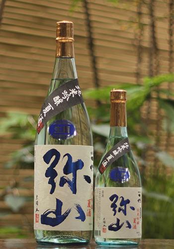 一代弥山 純米吟醸 夏酒