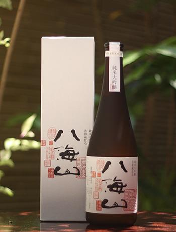 八海山 浩和蔵仕込 純米大吟醸