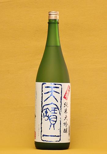 天宝一(てんぽういち) 山田錦 純米大吟醸