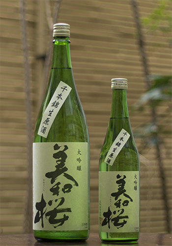 美和桜 大吟醸 千本錦 生原酒