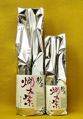 紗利(さり) 燗左紫(かんざし) 純米