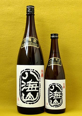 八海山(はっかいさん) 吟醸酒