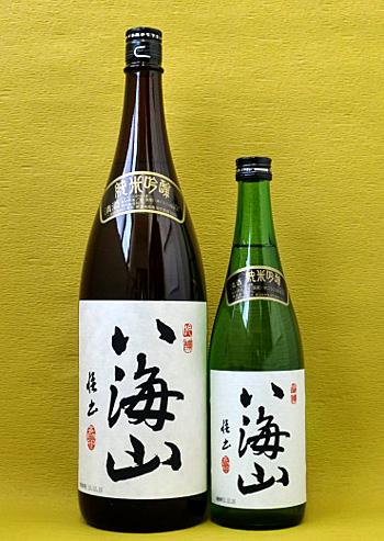 八海山(はっかいさん) 純米吟醸酒