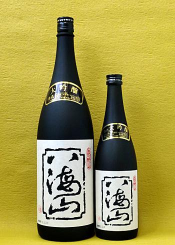 八海山(はっかいさん) 大吟醸