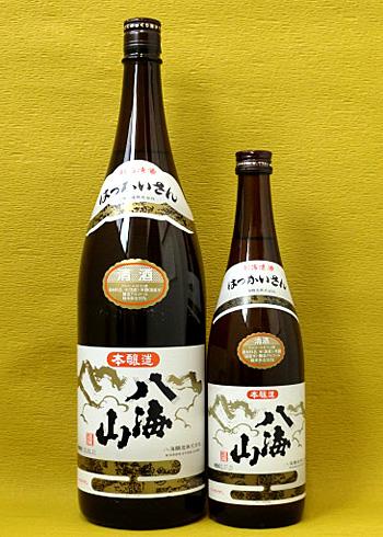 八海山(はっかいさん) 本醸造