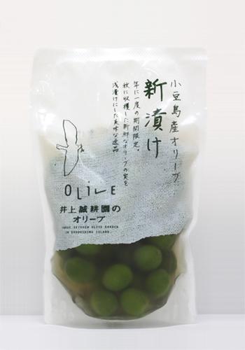 <小豆島特産>新漬オリーブ 80g