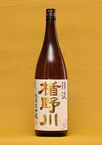 楯野川(たてのかわ) 純米大吟醸 清流(せいりゅう)
