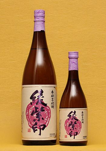 宝山(ほうざん) 綾紫印(あやむらさきじるし)