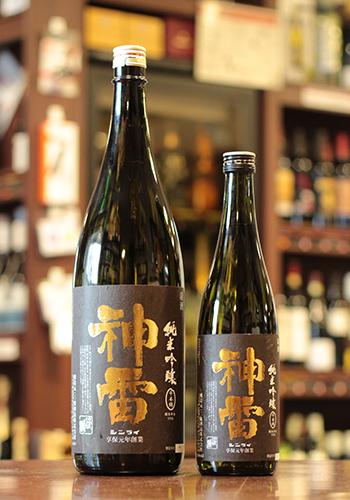 神雷(しんらい) 黒ラベル 純米吟醸 千本錦(せんぼんにしき) 720ml