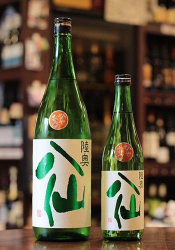 陸奥八仙(むつはっせん) 特別純米 ひやおろし 緑ラベル