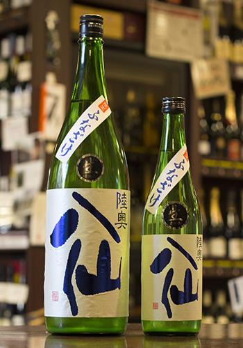 陸奥八仙(むつはっせん) 青ラベル ふな酒 特別純米無濾過生原酒