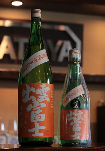 出雲富士(いずもふじ) 純米吟醸 五百万石 無濾過生縁酒