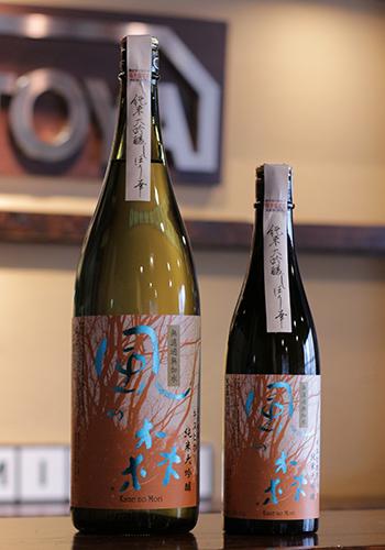 風の森(かぜのもり) 純米大吟醸しぼり華 キヌヒカリ45 無濾過生原酒