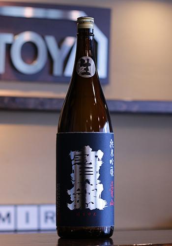 【今期最終入荷】宝剣(ほうけん) 純米吟醸 愛山(あいやま) 【生】 1800ml