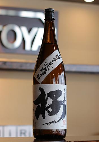 さつま寿(ことぶき) 『桜』 芋焼酎25°