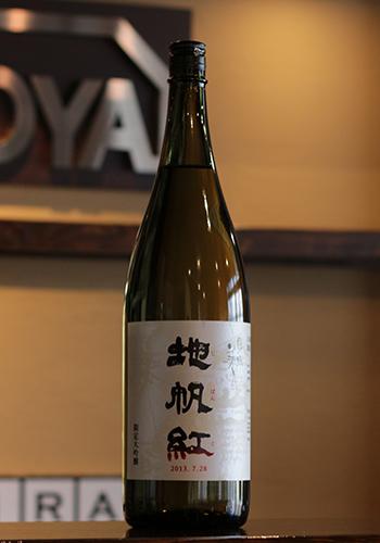 東洋美人(とうようびじん) 地帆紅(じぱんぐ) 限定大吟醸 1800ml