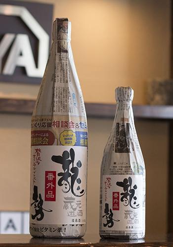 龍勢(りゅうせい) 番外品(ばんがいひん) 生原酒